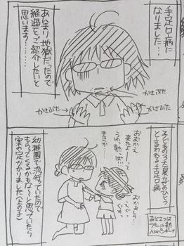 IMG_0758.JPG