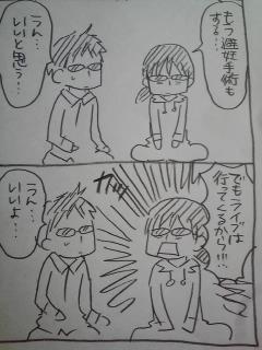 妊娠日記10.jpg