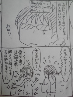 妊娠日記12.jpg