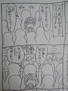 妊娠日記15.jpg