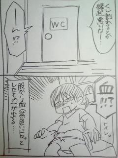 妊娠日記18.jpg