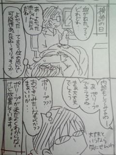 妊娠日記20.jpg