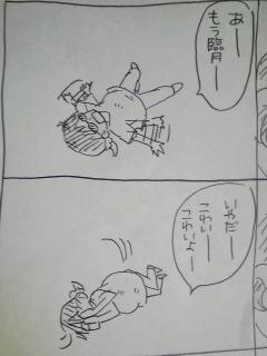 妊娠日記21.jpg