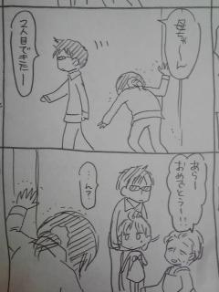 妊娠日記4.jpg