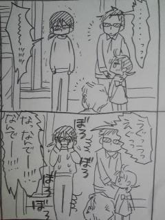 妊娠日記5.jpg
