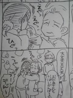 妊娠日記6.jpg