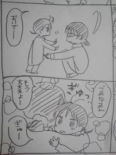 妊娠日記8.jpg