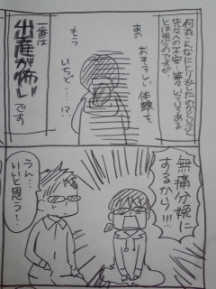 妊娠日記9.jpg