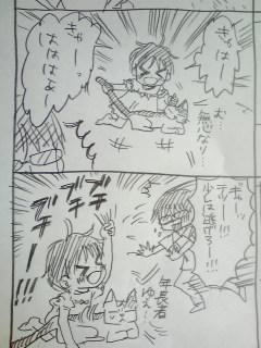 育児日記107.jpg