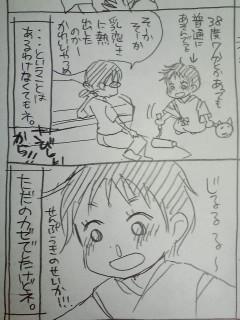 育児日記123.jpg