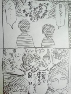 育児日記127.jpg