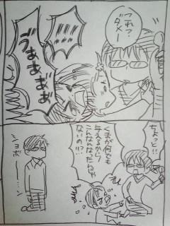 育児日記143.jpg