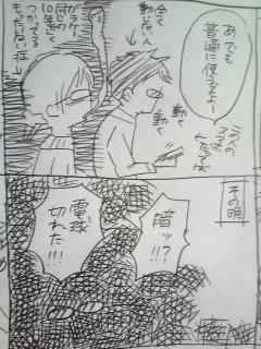 育児日記152.jpg