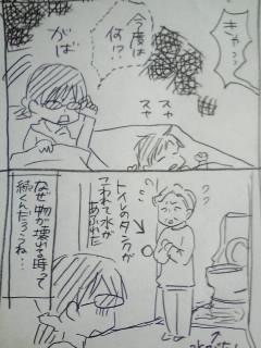 育児日記153.jpg