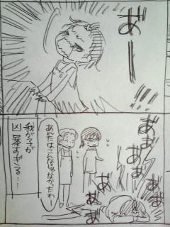 育児日記167.jpg