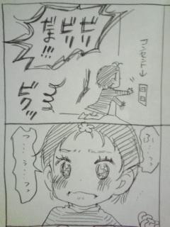 育児日記170.jpg