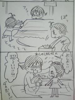 育児日記173.jpg