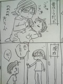 育児日記174.jpg