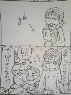育児日記177.jpg