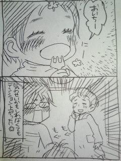 育児日記181.jpg