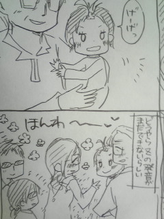 育児日記183.jpg