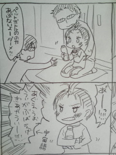 育児日記186.jpg