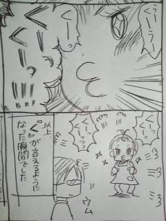 育児日記190.jpg