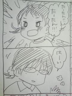 育児日記203.jpg