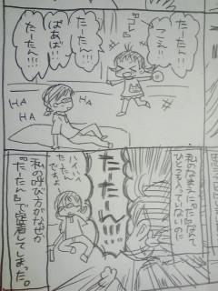 育児日記204.jpg