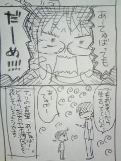 育児日記206.jpg