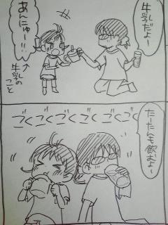 育児日記209.jpg