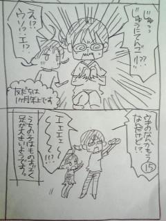 育児日記214.jpg