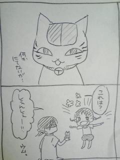 育児日記215.jpg