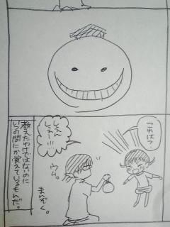 育児日記216.jpg