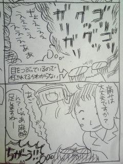 育児日記218.jpg