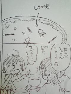 育児日記222.jpg