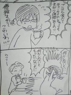 育児日記230.jpg
