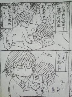 育児日記231.jpg