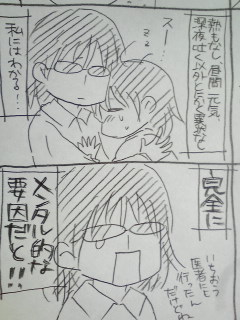 育児日記232.jpg