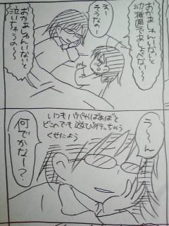 育児日記235.jpg