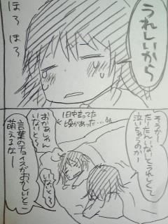 育児日記236.jpg