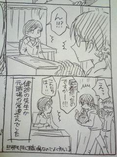 育児日記38.jpg
