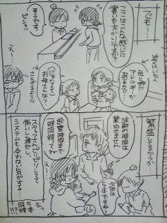 育児日記42.jpg