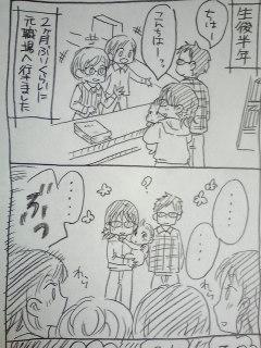 育児日記51.jpg