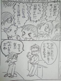 育児日記52.jpg