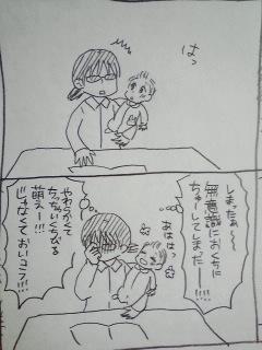 育児日記64.jpg